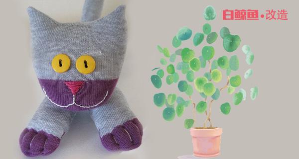 利用废旧袜子做可爱的猫咪玩偶