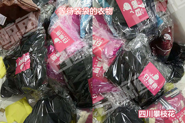 旧衣服捐赠四川攀枝花2