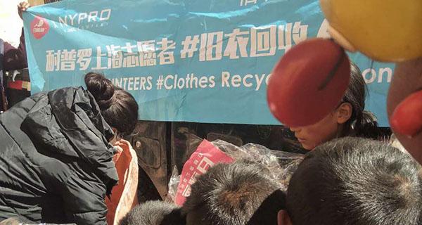 青海玉树藏族自治州旧衣服捐赠反馈