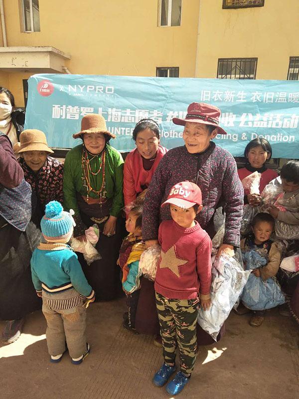 青海玉树藏族自治州旧衣服捐赠反馈2