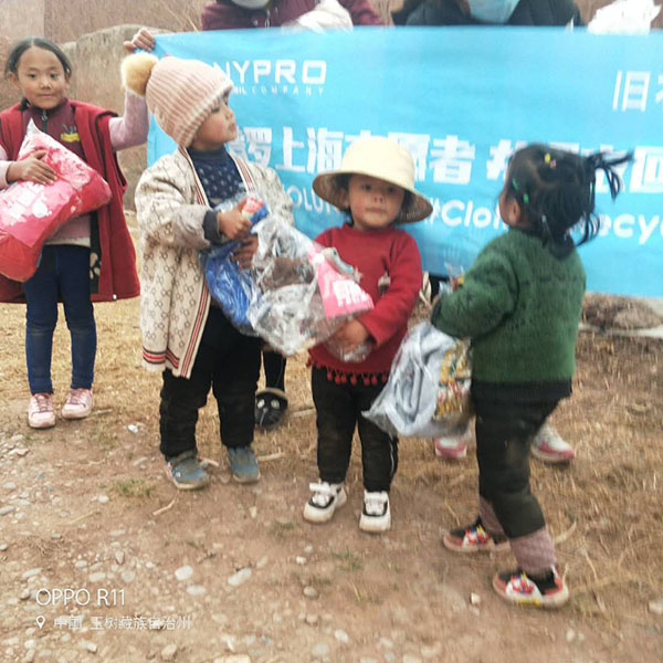 青海玉树藏族自治州旧衣服捐赠反馈5