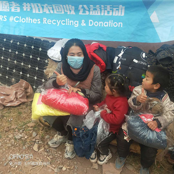 青海玉树藏族自治州旧衣服捐赠反馈6